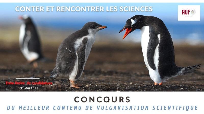 AUF Concours Conter et rencontrer les sciences (c) AUF