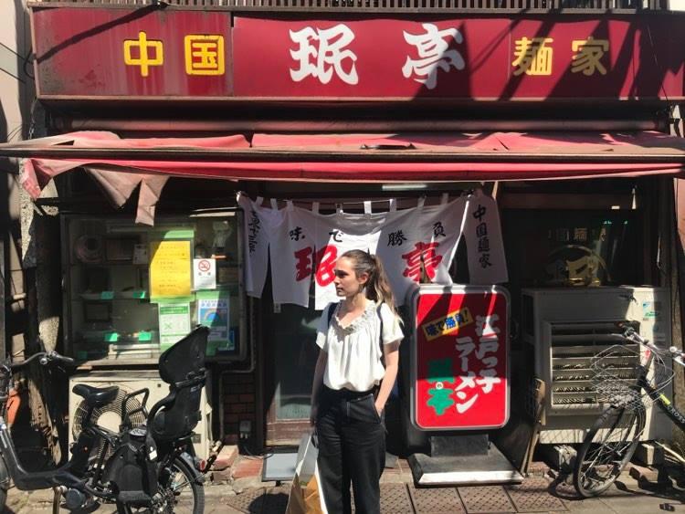 Juliette Romero à Tokyo