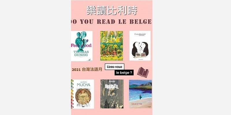 Lisez-vous le Belge (c) Bureau AWEX Taïwan