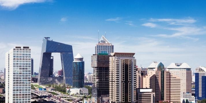 Vue de Pékin en Chine - cliquer pour agrandir