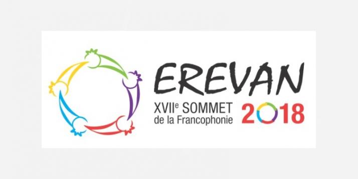 La Commission internationale du théâtre francophone au Sommet de la Francophonie - cliquer pour agrandir