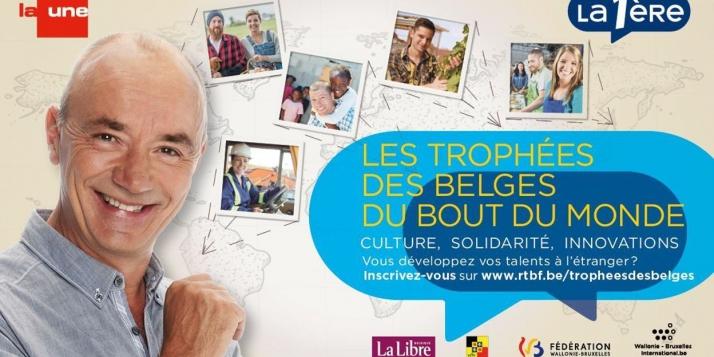 Les Trophées des Belges du Bout du Monde 2019 - © Tous droits réservés - cliquer pour agrandir