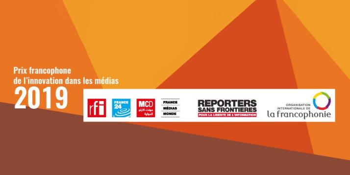 Lancement de la 4è édition du Prix francophone de l'innovation dans les médias - cliquer pour agrandir