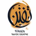 "Logo ""Tfanen – Tunisie Créative"" - cliquer pour agrandir"