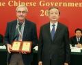 Jean-Louis Rolot et le Vice-Premier Ministre chinois Ma Kai