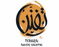 """Logo """"Tfanen – Tunisie Créative"""""""